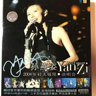 2004 年轻无极限 年輕無極限 Live Concert 2VCD Stefanie Sun Yanzi 孫燕姿 孙燕姿 Stephanie Sun Yan Zi