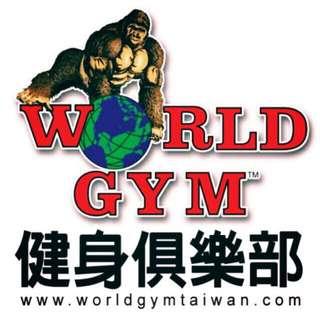 World gym新店店會員轉籍1288/月