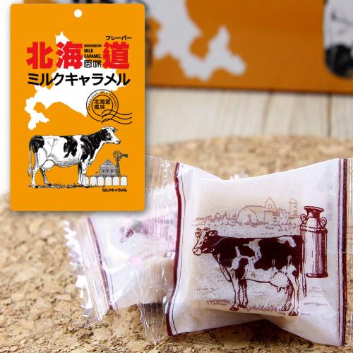 《宮田》北海道牛奶糖(袋裝)90g