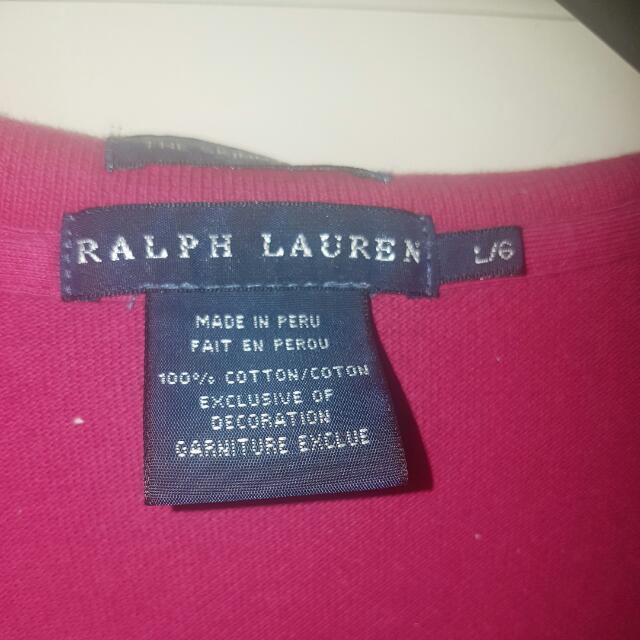 Ralph Lauren Polo - Size L