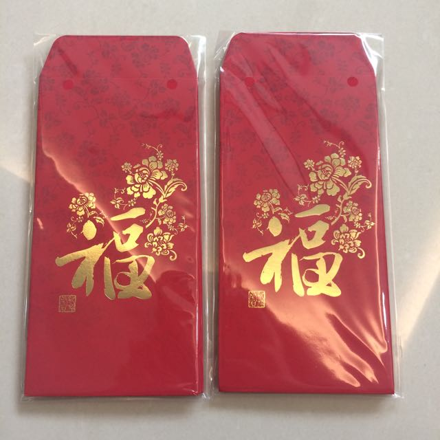 Red Packet Ang Bao