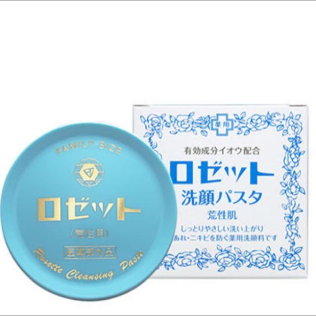 Roset Facial Paste Wash For Acnes