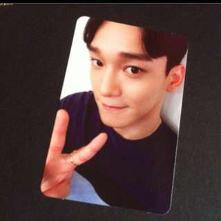 Chen Monster Pc