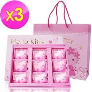 💜 Hello Kitty 櫻花9皂香氛禮盒 (含紙袋) 3盒組