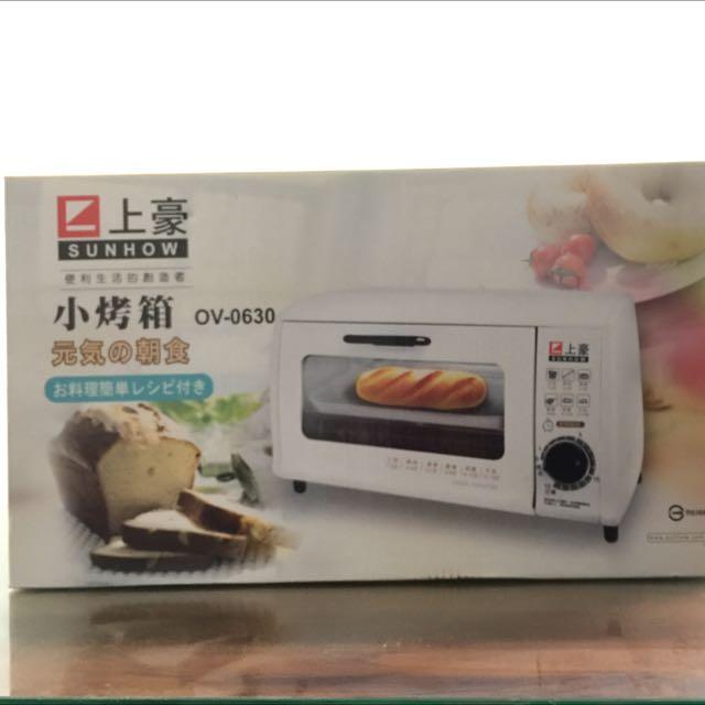 上豪小烤箱