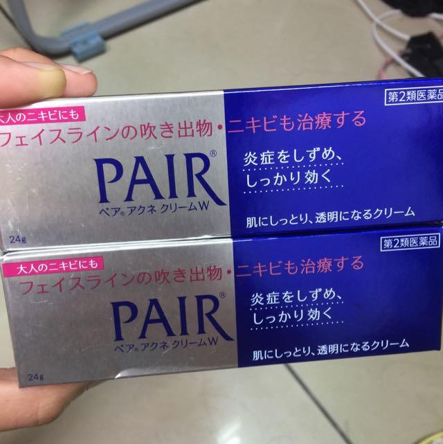 日本  夯  痘痘藥