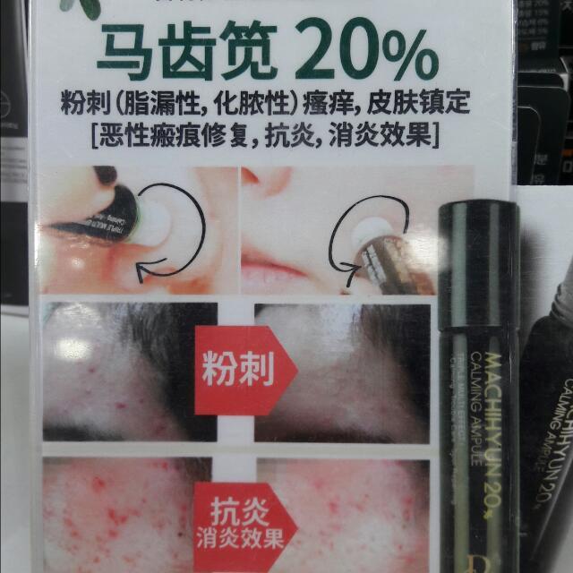 韓國代購   DAYCELL鎮定肌膚濃縮精華液