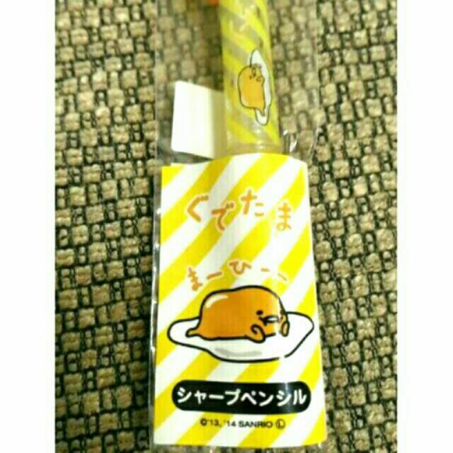 全新正版日本限定販賣三麗鷗蛋黃哥自動鉛筆自動筆ぐでたまgudetama懶懶der不想動不想上班