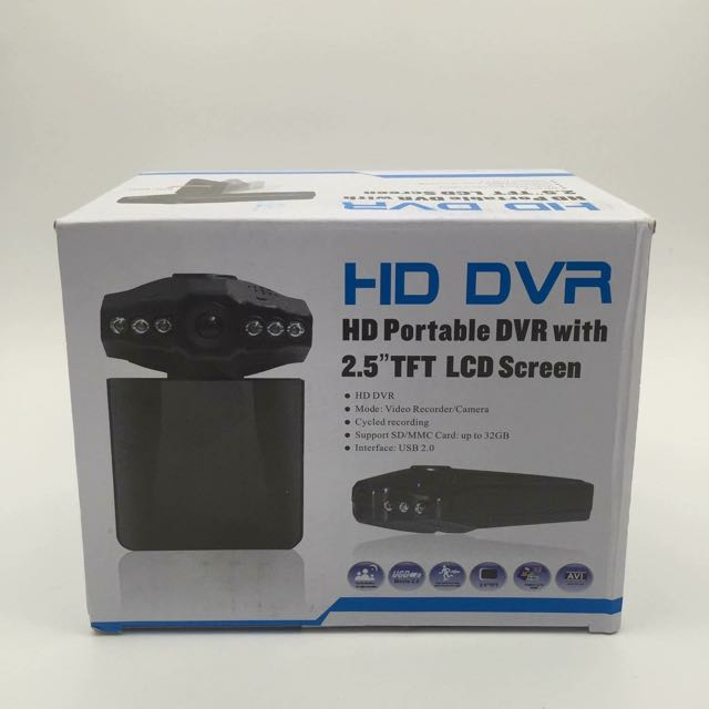"HD DVR 2.5"" TFT LCD Screen"