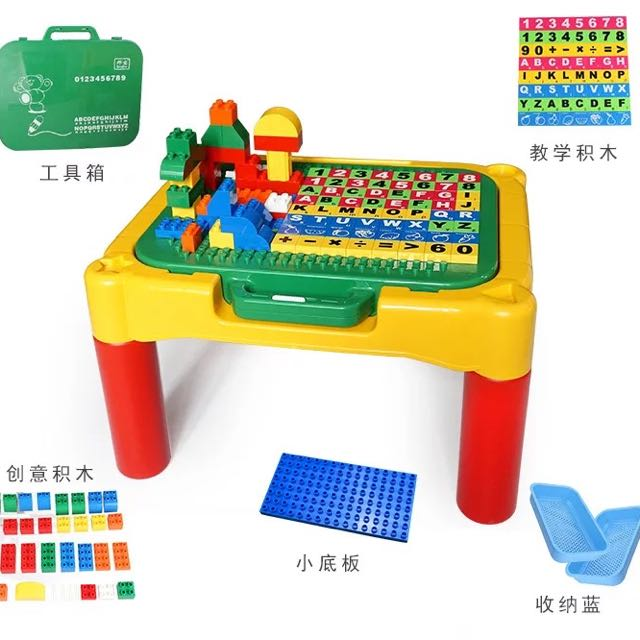 Lego Duplo Type Table Toys Games Others On Carousell