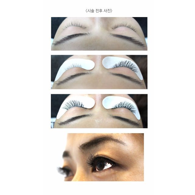 449377e01e2 Mink lashes Korean Eyelash Extension, Women's Fashion, Accessories ...