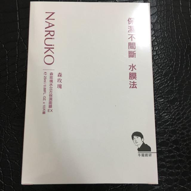 牛爾NARUKO森玫瑰面膜10片(1盒)