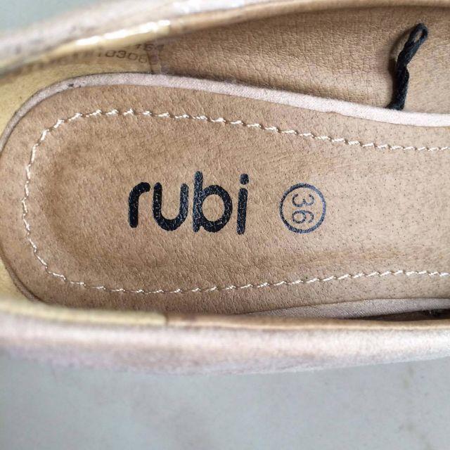 RUBI Nude Suede Wedges