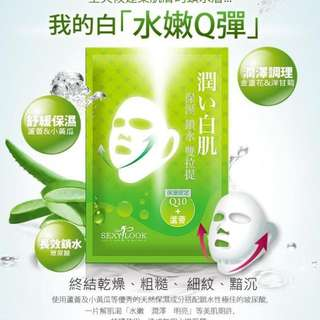 SEXY LOOK Q10+Aloe Double Lifting Mask
