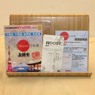 ✨全新未開卡日本網卡