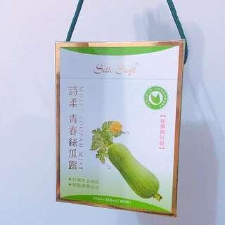 絲瓜水 化妝水 日本 菜瓜 菜瓜水 保養 化妝水