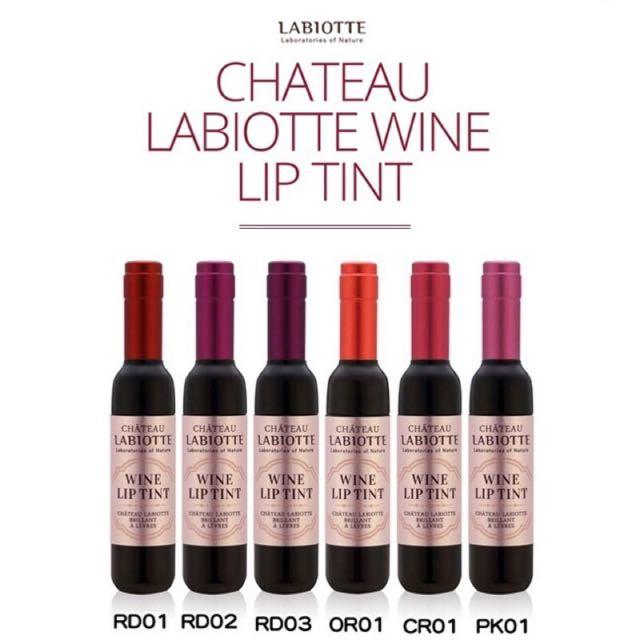 全新 LABIOTTE 葡萄酒醇果 紅酒瓶造型染唇液 RD03