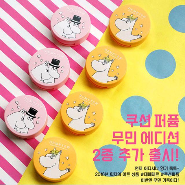 韓國Demeter X 嚕嚕米-聯名限定款氣墊香水 嚕嚕米氣墊香水 橘色 葡萄柚+  柑橘花香