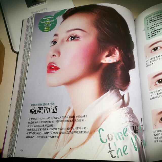 Pony Makeup Book The Most Por Korean Artist Books Stationery Fiction On Carou