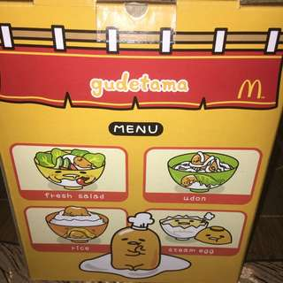 麥當勞限量版蛋黃哥碗