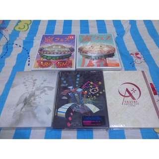 大特價 Arashi 嵐 初回DVD