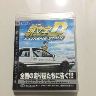 PS3  Game -Initial D Extreme Stage