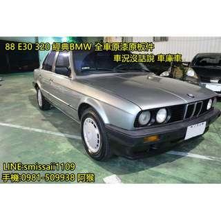 BMW 寶馬 E30 320