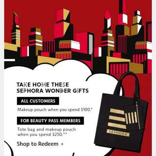 Sephora Shopping Tote Bag with Make Up Pouch