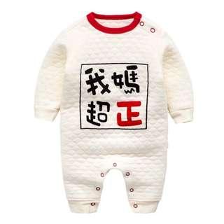 嬰幼兒冬厚棉長袖連身衣/爬服-我媽超正