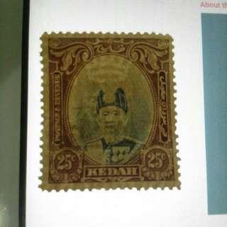 Sultan Of Kedah Old Stamp Setem Very Rare