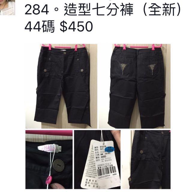 大尺碼造型七分褲