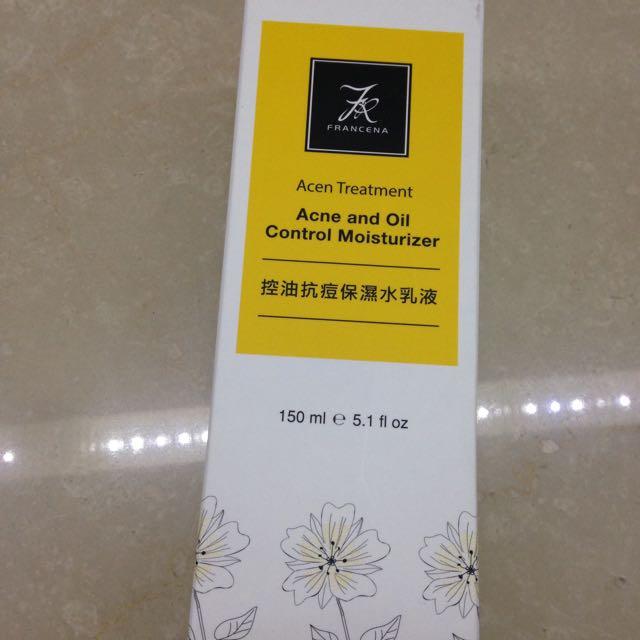 法蘭西娜 控油抗痘保濕水乳液(郵寄掛號免運)