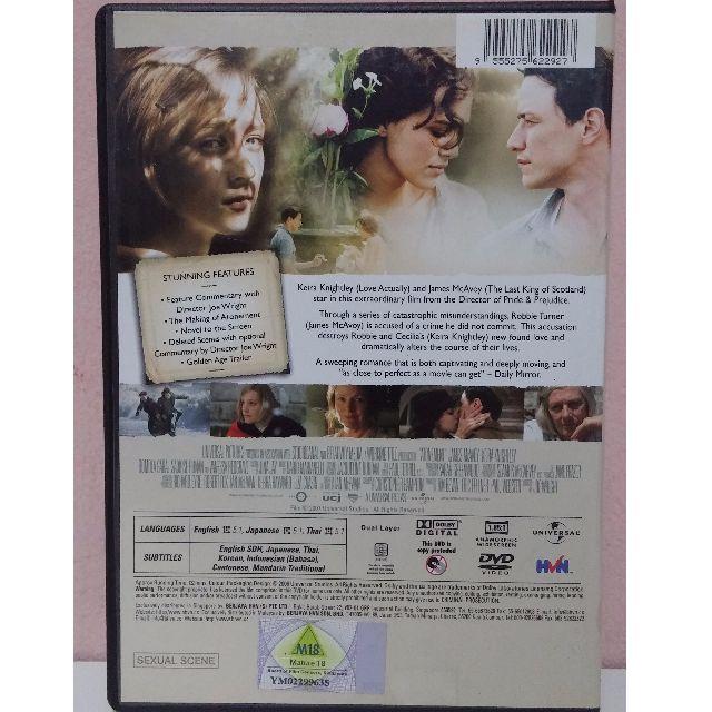 DVD Movie : Atonement (2007)