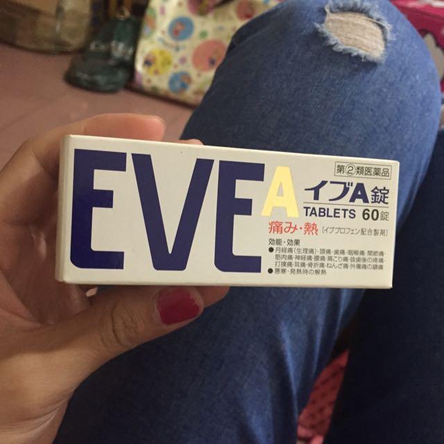 日本熱賣EVE A錠 止痛藥