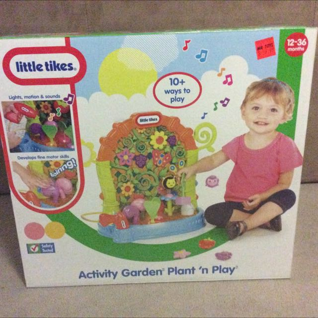 LITTLE TYKES ACTIVITY GARDEN