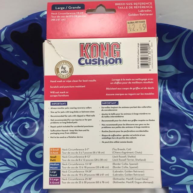 Protective collar KONG CUSHION (inflatable)