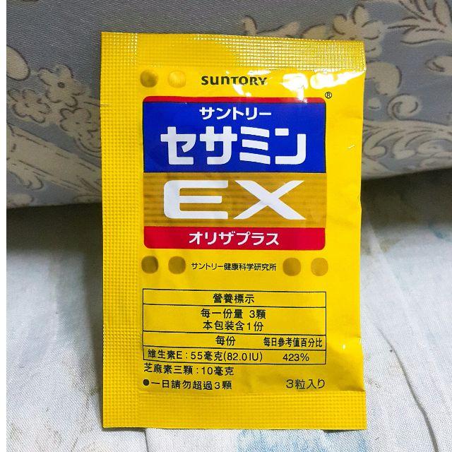 ❤六天之界❤SUNTORY三得利 芝麻明EX【1天份(3顆)隨身包*1包入】