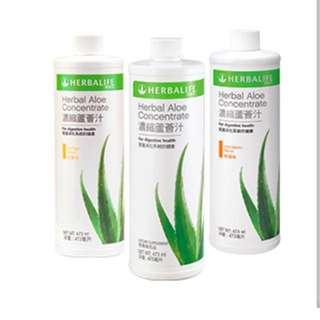 蘆薈汁 整理腸胃 去脂消滯 Aloe Juice Good For Digestive System, Loss fat #aprilsale