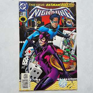 DC Comics Nightwing 52 Near Mint Condition Greg Land Art and Cover