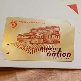 925 Sterling Silver Proof Medallion (20g) & TransitLink Card  SBS 25th Anniversary #138 Limited To 5000 Sets