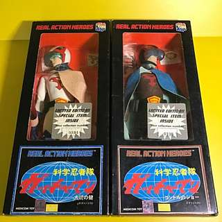 BINB GATCHAMAN LIMITED REAL ACTION HEROS 1995 MEDICON TOY TAKARA LIMITED SPECIAL ITEMS