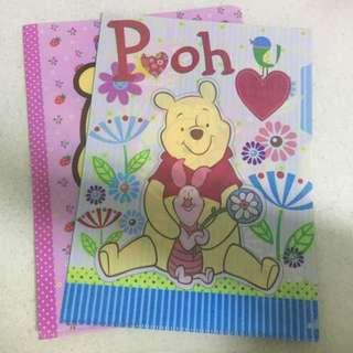 Disney Pooh A4 Files