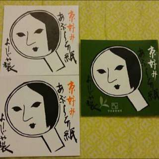京都 Yojiya藝妓