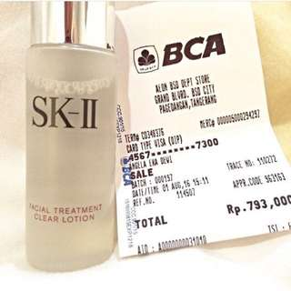 SKII Clear Lotion (ftcl)