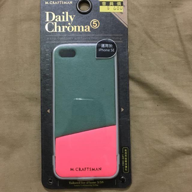 特價:320元 i5/5s/she Daily Chroma保護套組