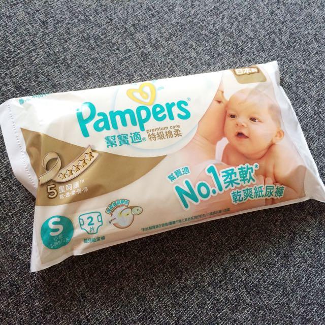 幫寶適特級棉柔嬰兒紙尿布