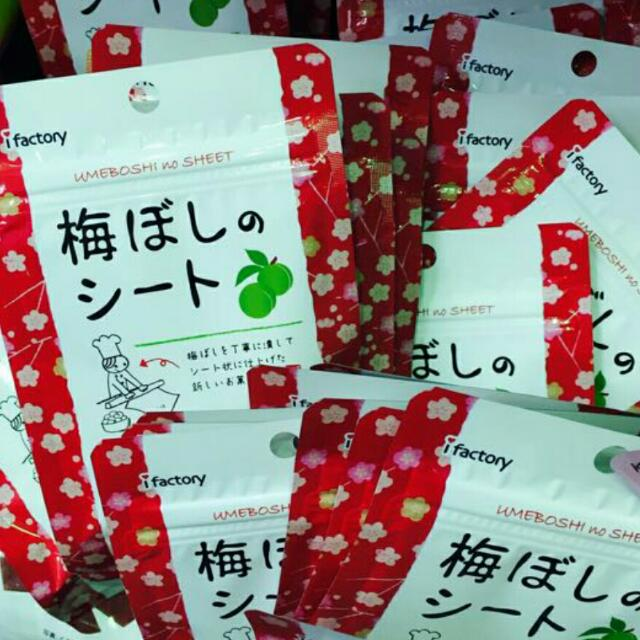 日本 梅片