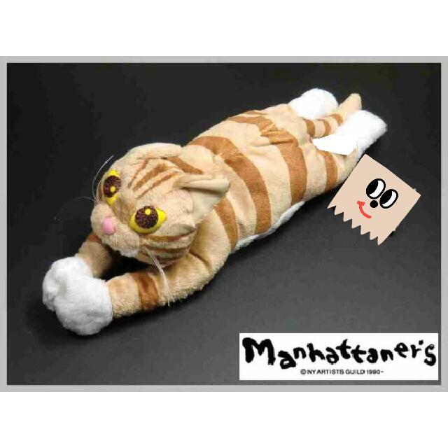 【日本代購】久下貴史 manhattaner's 橘色虎斑條紋貓咪 趴姿娃娃玩偶布偶 手機螢幕擦