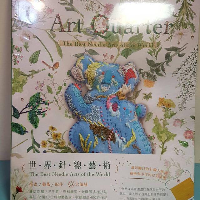 Art Quarter(The Best Needle Arts of the World)