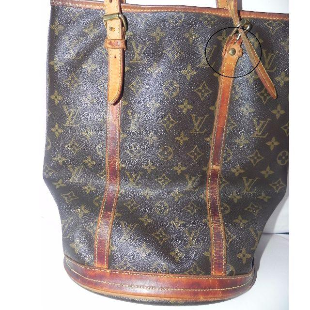 Authentic Louis Vuitton Monogram Bucket GM